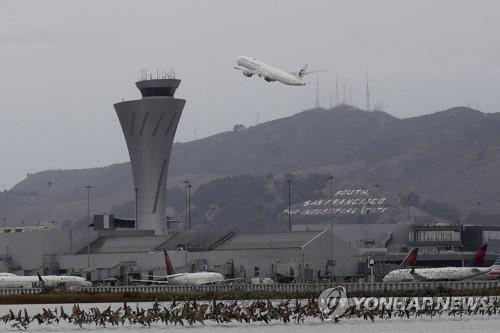 LA시, 항공소음에 빗발치는 주민항의에도 대책 없는 연방항공국(FAA) 상대로 소송