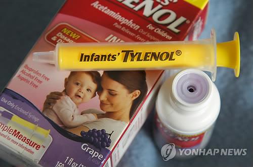영아용 타이레놀 구매 소비자 4월 13일까지 클레임 걸면 보상 가능해