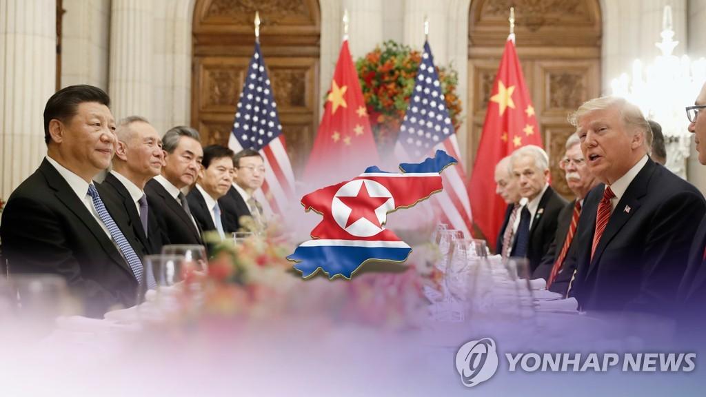 """트럼프 """"중국 과 매우 생산적 대화 진행…중대 발표 기다려라"""""""