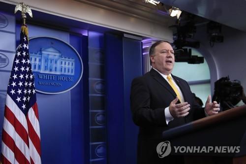 북한 등 10개국 '종교자유 특별우려국' 또 지정