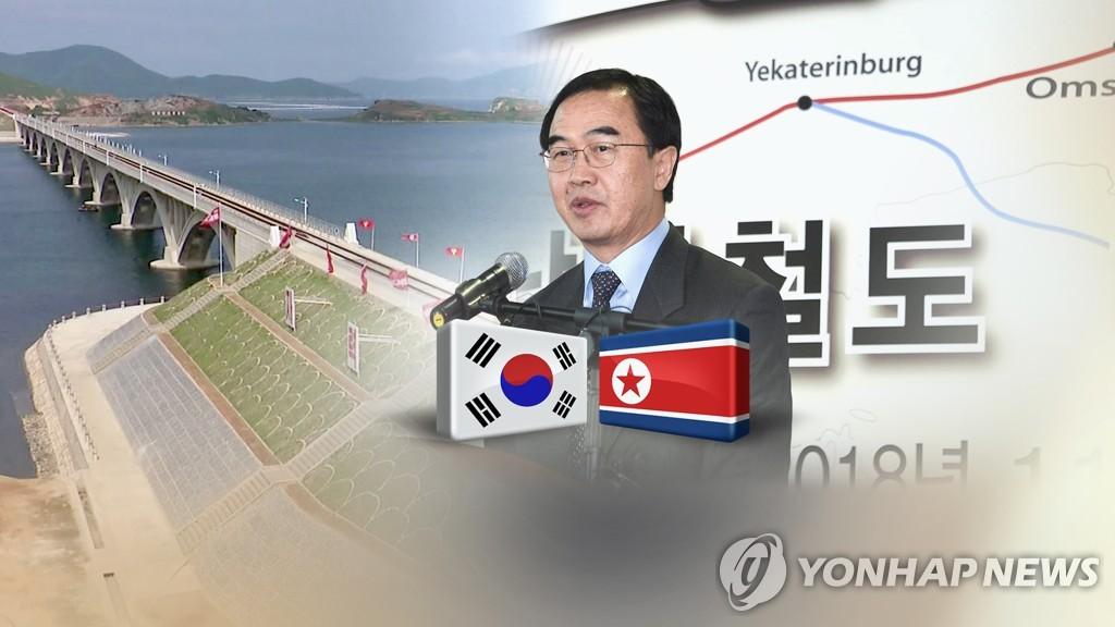 남북, 철도·도로 착공식 실무회의 13일 개최 합의