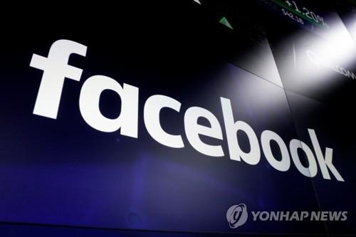 """31개 민권단체, 저커버그·샌드버그에 """"페이스북에서 물러나라"""""""