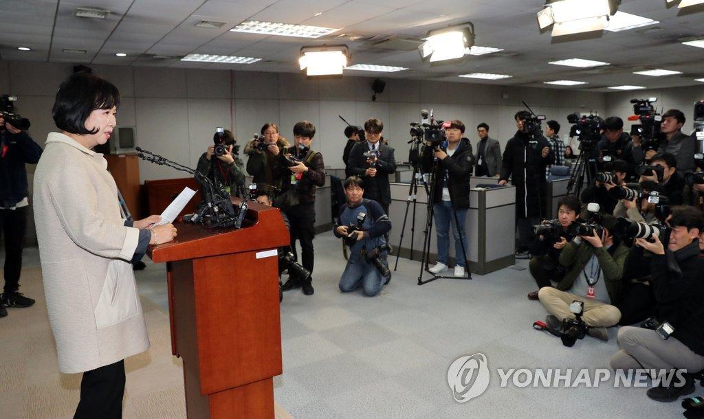 부동산 투기 의혹 해명하는 손혜원 의원