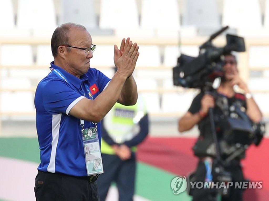 박항서 베트남 축구대표팀 감독