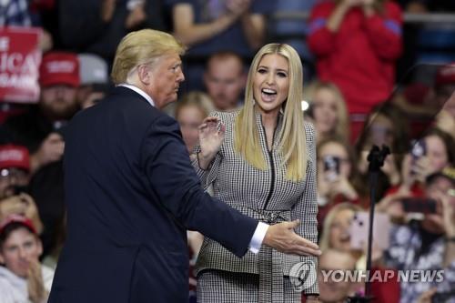 도널드 트럼프(왼쪽) 미 대통령과 장녀 이방카 백악관 보조관. [AP=연합뉴스]