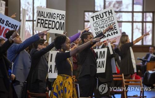 01-21-19(월) 아침 헤드라인-마틴 루터 킹 데이... 관공서 휴무, 킹덤 퍼레이드