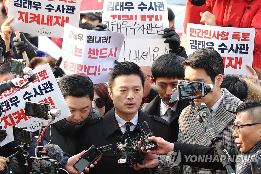 김태우, 피고발인 신분으로 수원지검 출석