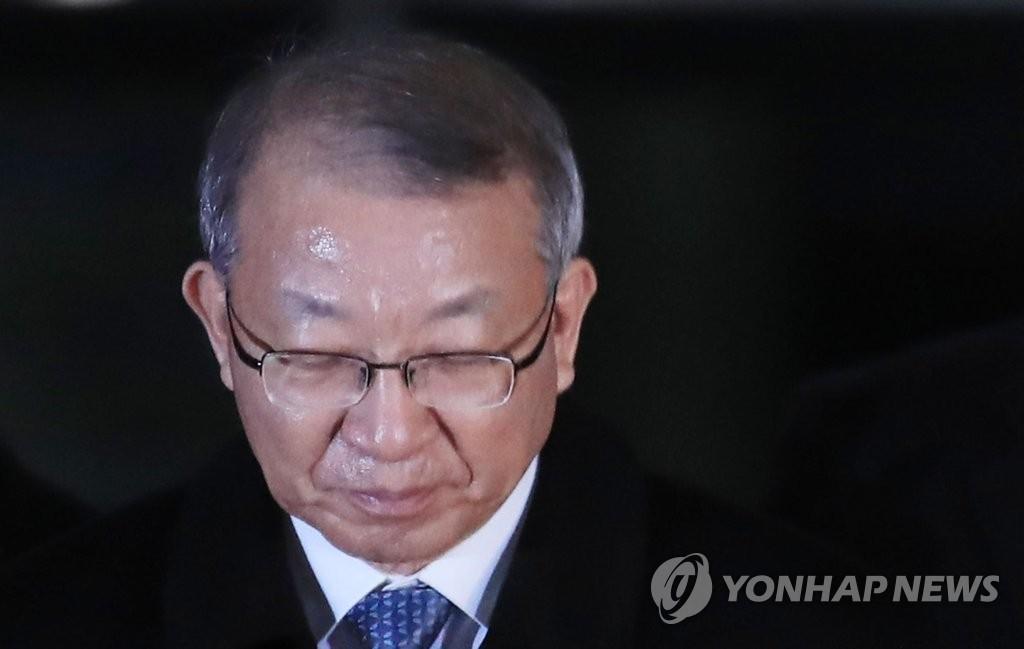 양승태 전 대법원장 [연합뉴스 자료사진]