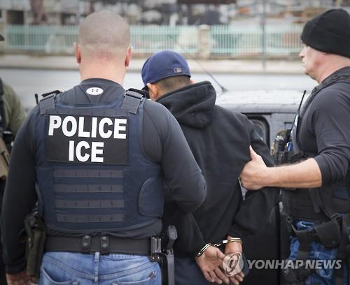 """ICE, 샌디에고 '시온마켓' 급습 충격 일파만파... """"타운 업주들 바짝 긴장"""""""