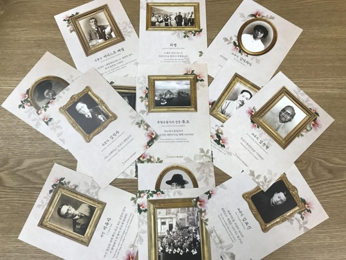 반크가 제작한 독립운동가 엽서들