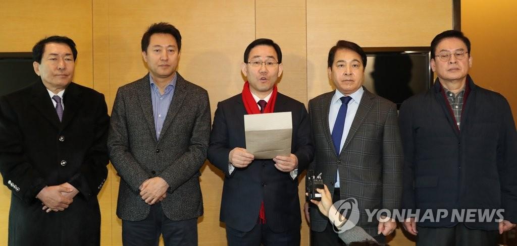 자유한국당 당권주자들, 공동 입장문 발표