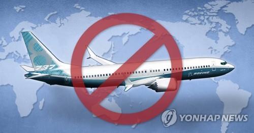 보잉 737 맥스 사고 관련 각국 운행중단 (PG)