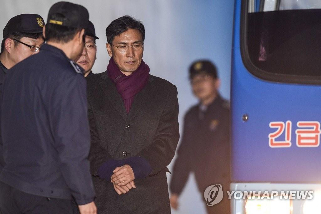 안희정이 '거짓 증언' 이유로 고소한 김지은 측 증인 무혐의