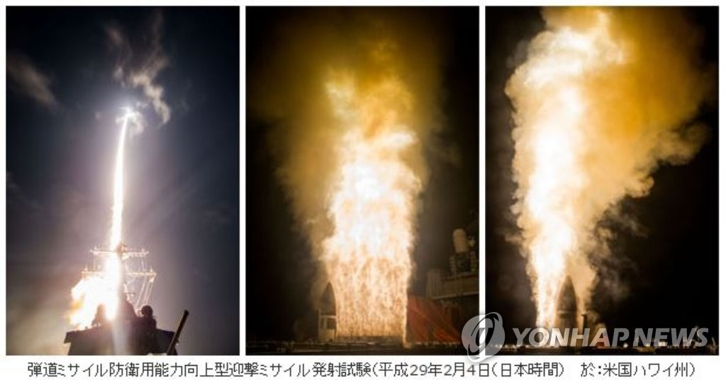 """ICBM 요격 능력 키우는 美… """"신형 미사일로 北위협 대비 실험"""""""