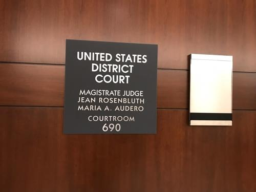 자유조선 회원 크리스토퍼 안이 재판받은 미 연방법원 법정