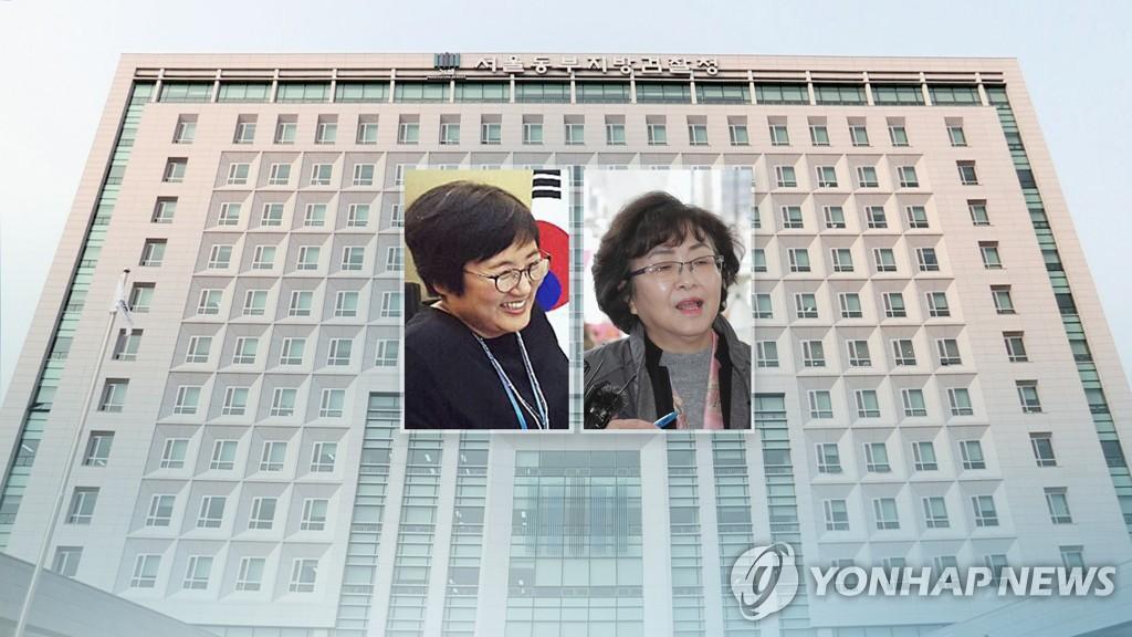 검찰, 김은경·신미숙 불구속기소…조국·박형철 무혐의