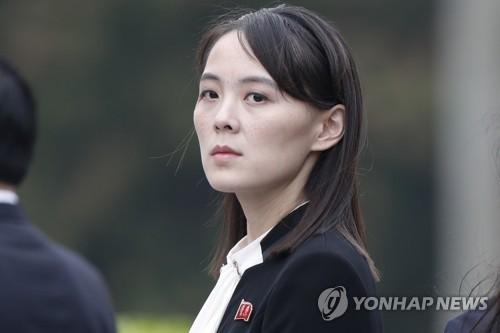 호찌민 묘소의 김여정