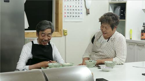 이외수-전영자 부부, 결혼 44년 만에 '졸혼'