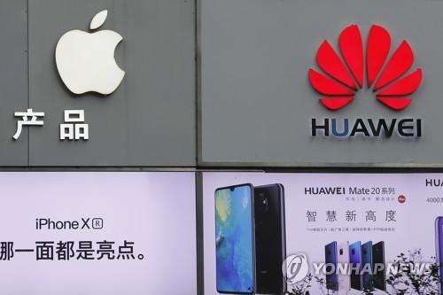 중국서 '77777777' 휴대전화 번호 6억7천만원에 낙찰
