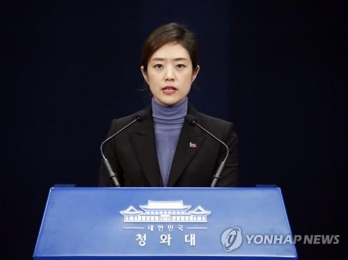 고민정 청와대 신임 대변인