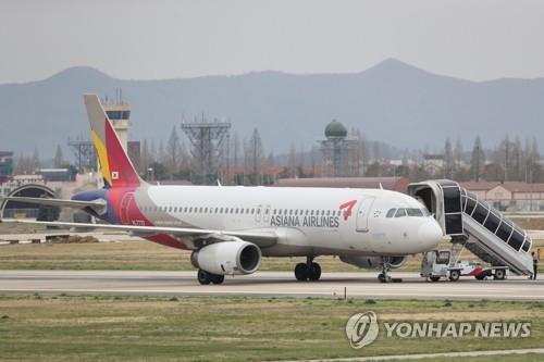 지난 9일 착륙 과정에서 바퀴 파손된 아시아나 여객기