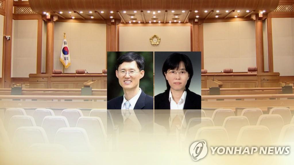 문형배·이미선 헌법재판관 후보자(CG)