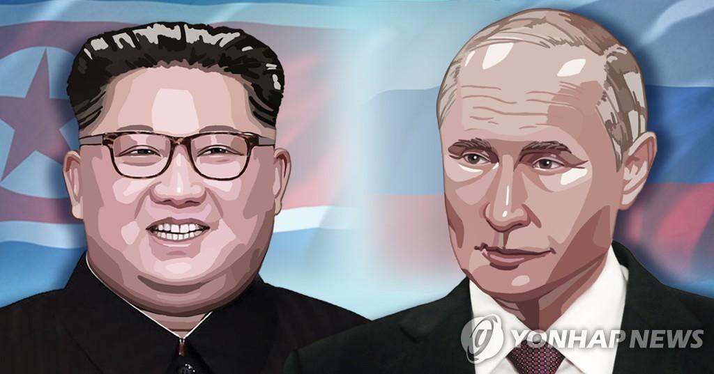 북러 정상회담, 김정은 북한 국무위원장-블라디미르 푸틴 러시아 대통령 (PG)