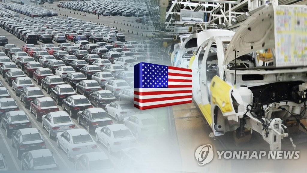 미국 자동차 관세 결정 연기 (CG)