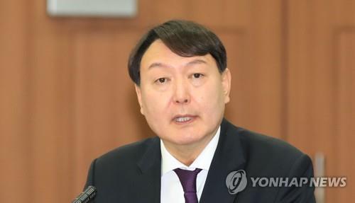 윤석열 차기 검찰총장 후보자