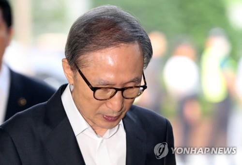 이명박 전 대통령 [연합뉴스 자료사진]