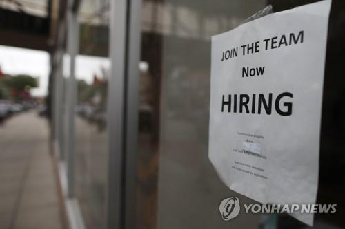 고용 증가세 큰폭 둔화…5월 신규 일자리 '3분의 1 토막'