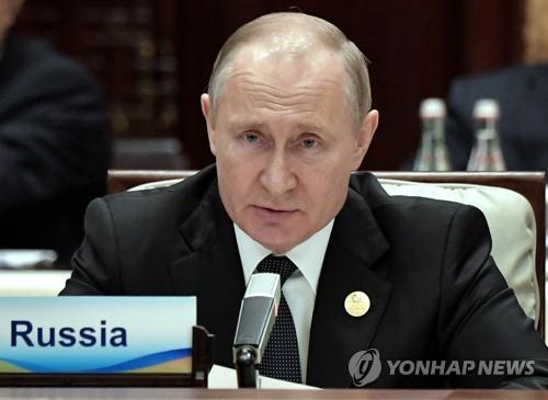 러시아 하원, 美-러 '중거리핵전력조약' 이행 중단 법안 승인