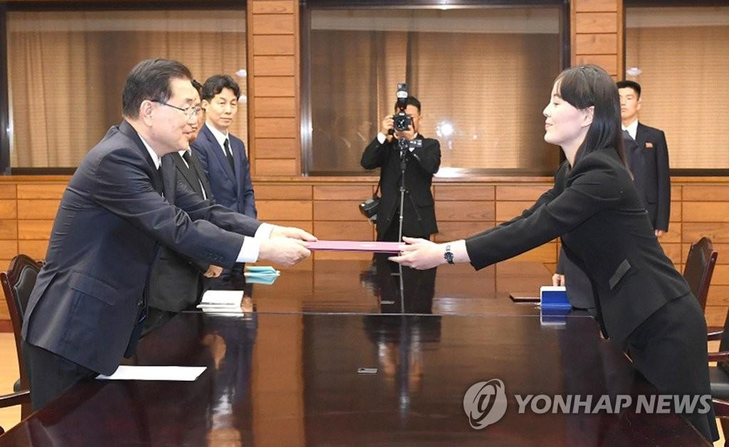 김여정 제1부부장, 조전 전달
