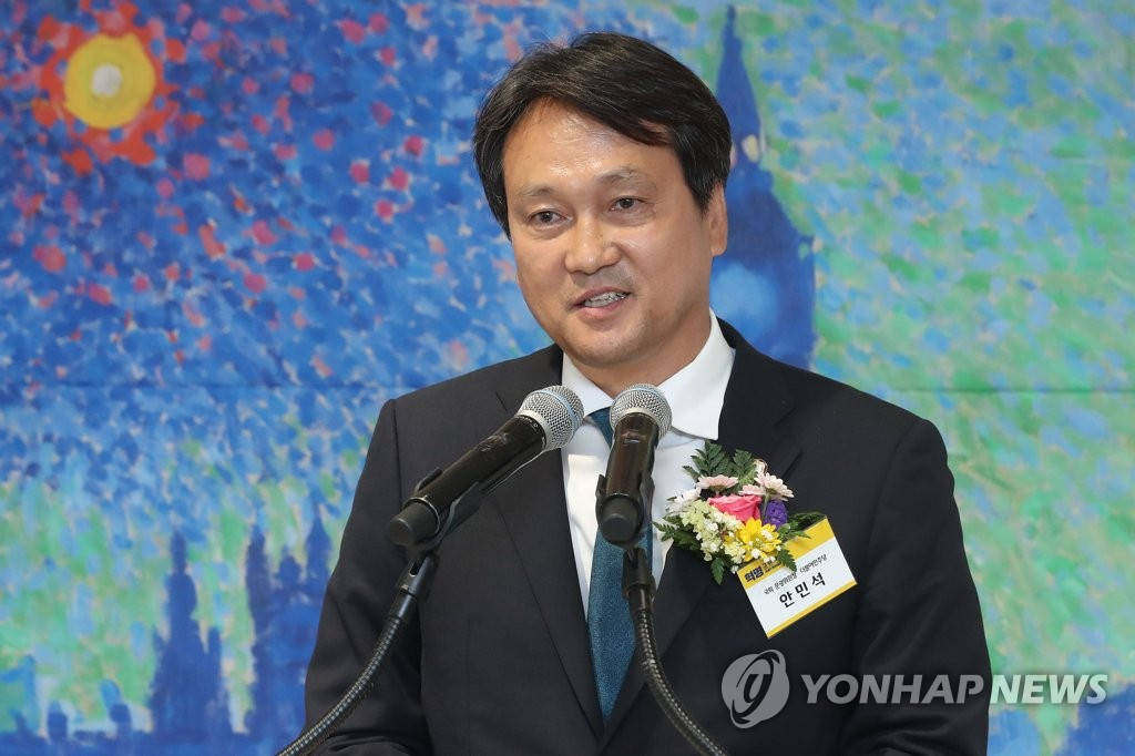 더불어민주당 안민석 의원 [연합뉴스 자료사진]