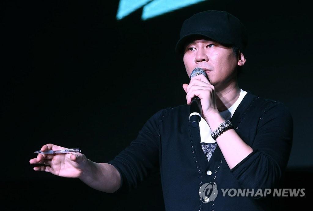 양현석, YG엔터테인먼트 모든 직책서 사퇴