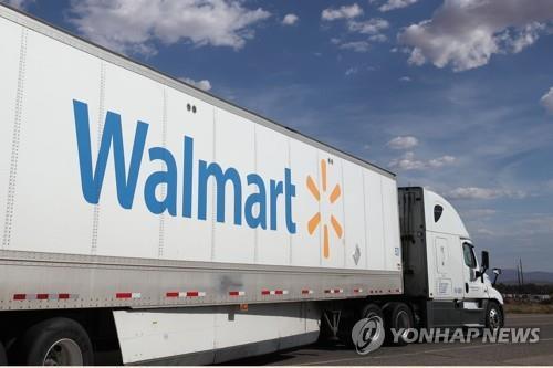 월마트 배송 차량