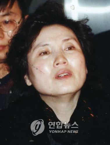 장영자 씨. [연합뉴스 자료사진]