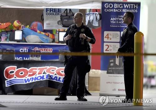 코스트코서 사흘만에 또 총격…용의자 사망·2명 부상