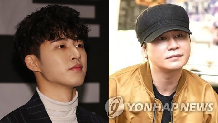 비아이 가수(왼쪽), 양현석 YG 대표