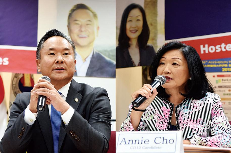 LA 12지구 시의원 선거,  잔 리 후보 6천195표로 1위... 50표 차 2위와 8월 결선