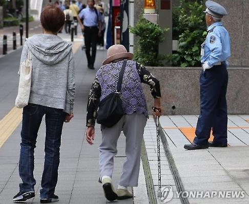 Image result for 노인 간병인 사진 연합