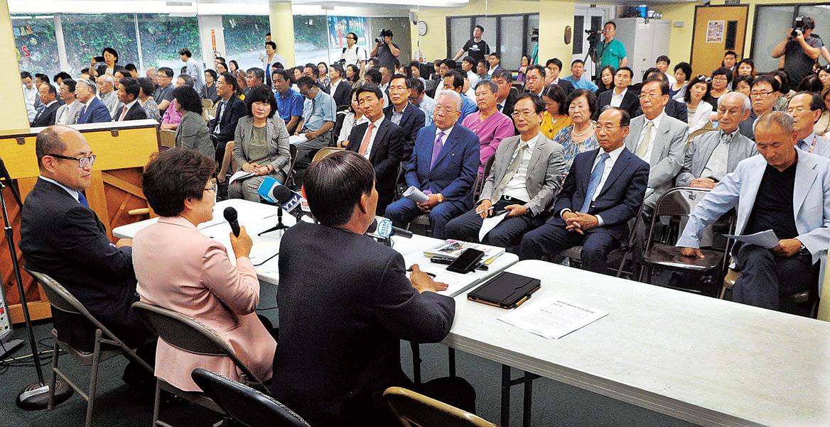 Image result for 남가주 한국학원 사진 연합
