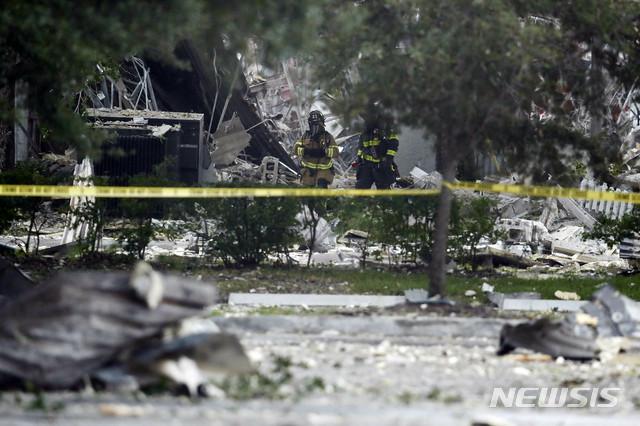 뮤리에타 천연개스관 폭발사고로 1명 숨지고 15명 부상