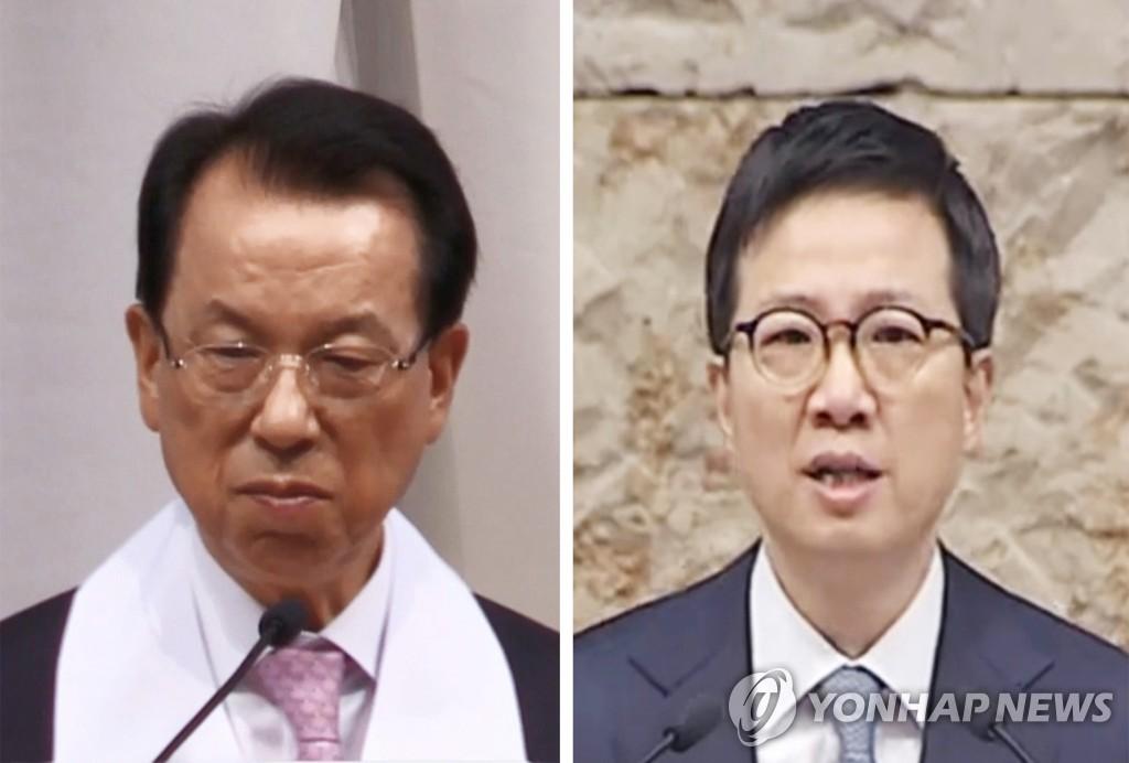 """교단 재판국 """"명성교회 부자세습 인정안돼"""""""
