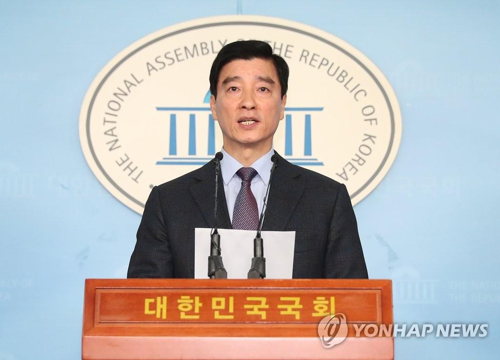 민주당 이해식 대변인 현안 브리핑