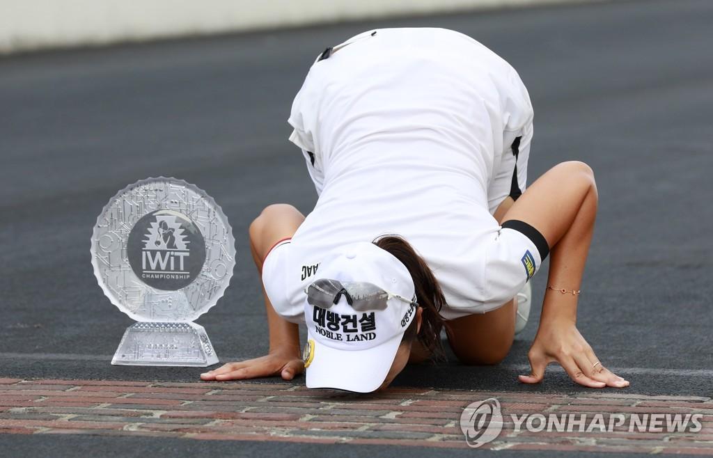 """시즌 2승째 허미정 """"10월 부산 LPGA 대회서 3승 도전"""""""