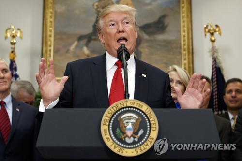 Image result for 오바마 케어 사진 연합