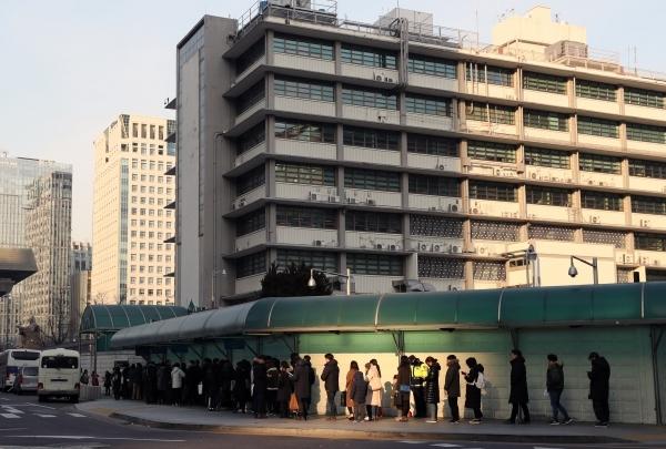 주한미국 대사관, 출처 연합뉴스