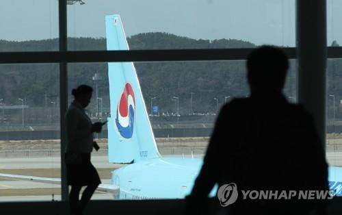 Image result for 엘에이 국제공항 사진 연합