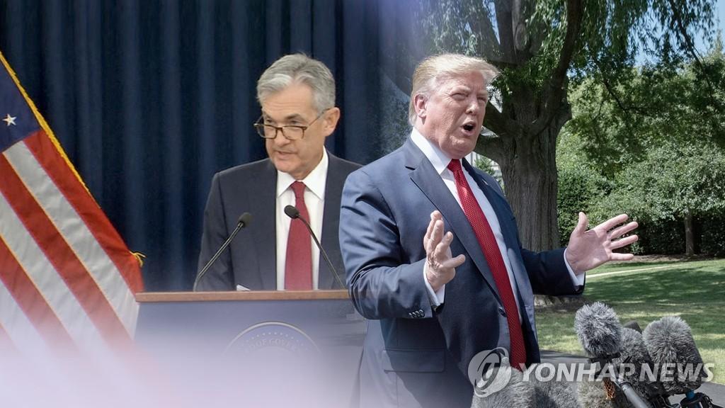 [연합뉴스 자료]